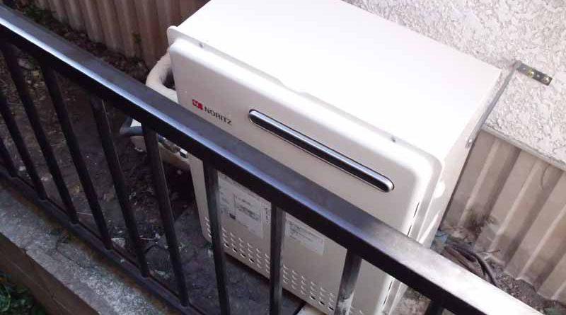 【横浜市金沢区】給湯器の交換工事 GT-1610RからGT-1650SARXへ