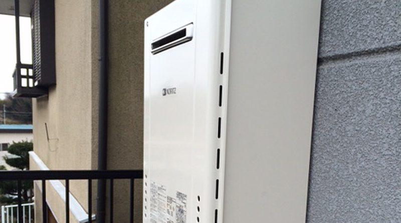 [神奈川県伊勢原市]給湯器の交換工事「GT-2060SAWX」