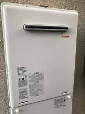 新しい給湯器「RUF-A2005SAW(A)」を設置