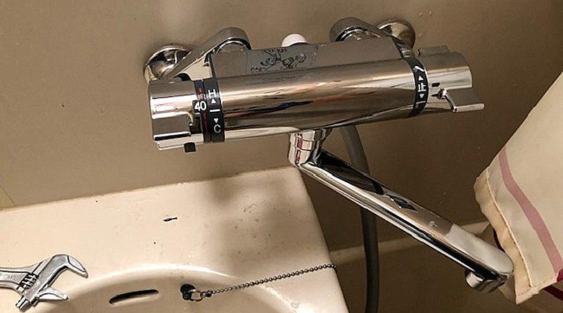 [東京都台東区]浴室のサーモスタット式水栓交換工事