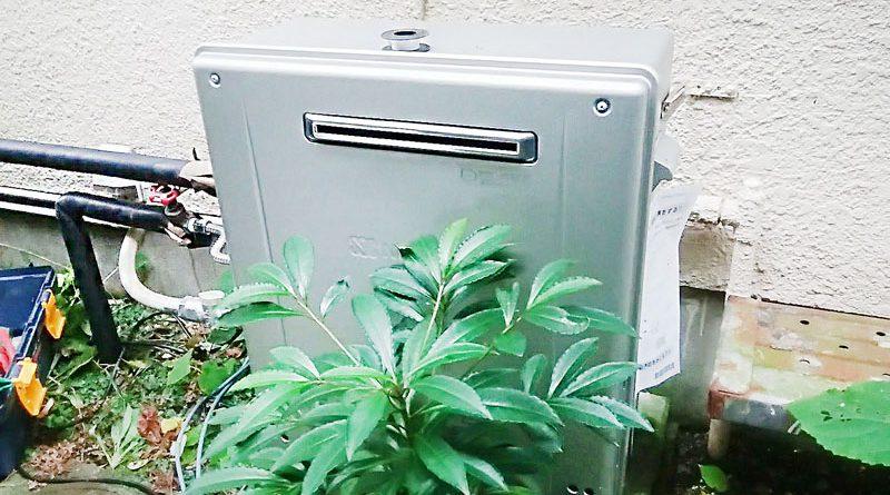 [東京都立川市]給湯器の交換工事[GT-C2062ARX BL]