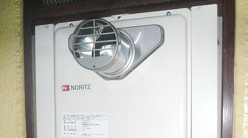[東京都三鷹市]マンションPSの給湯器交換