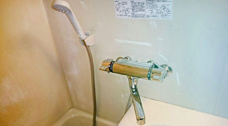 [東京都台東区]浴室のシャワー水栓の交換工事