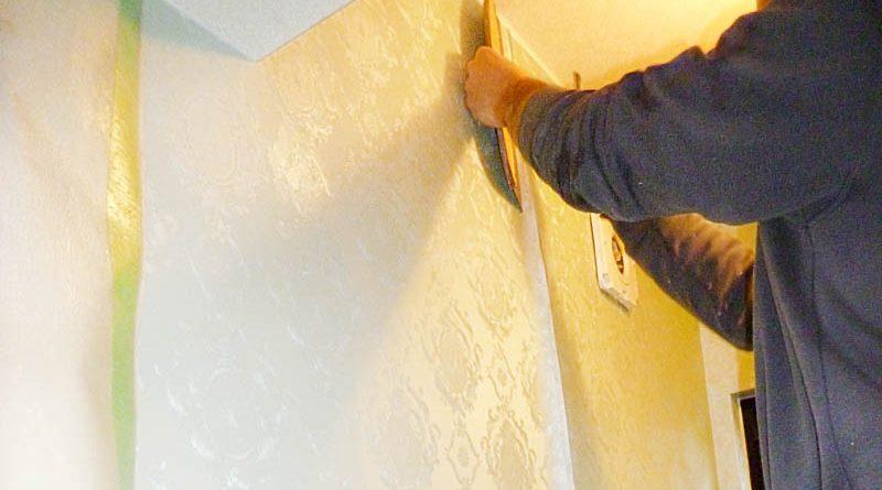 [横浜市金沢区]トイレのリフォーム工事