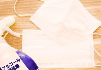 新型コロナウイルス感染防止に伴う対応について